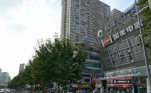 新城市广场400平超大展示面商铺